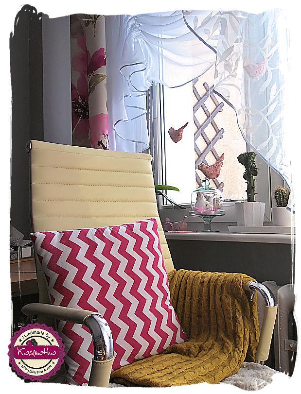fotel skorzany kremowy
